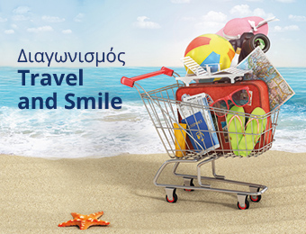 Travel and Smile